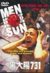 Men behind the Sun (1989)
